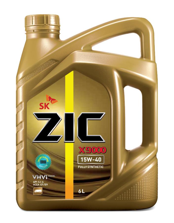 ZIC X9000