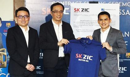 SK ZIC จดปากกาขยายสัญญาโค้ชซิโก้เพิ่ม 3 ปี หลังปี...