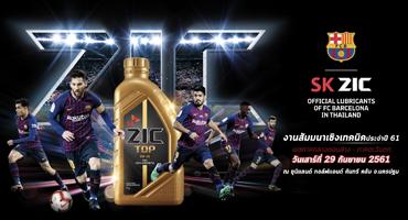 ZIC Motor Oil Thailand (SK + Oranoss Presentation)