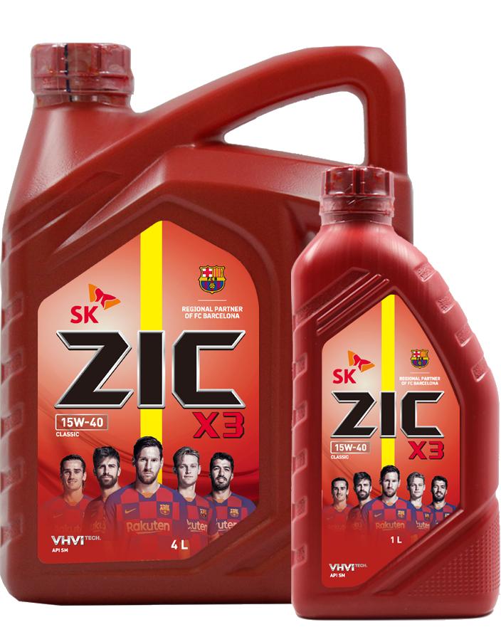 ZIC X3